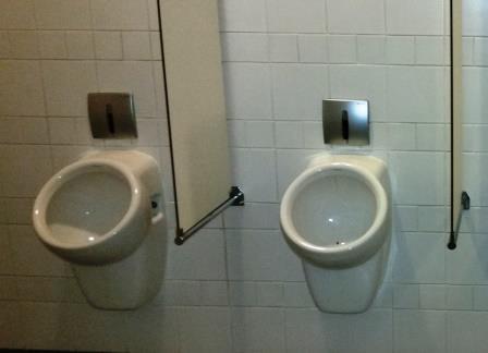urinestank verwijderen